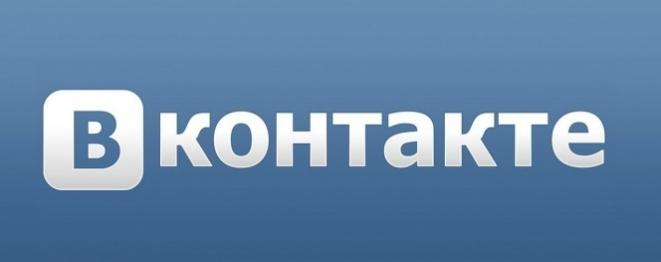 Порядка 50 тысяч пользователей ВКонтакте пострадали от трояна RpcTonzil