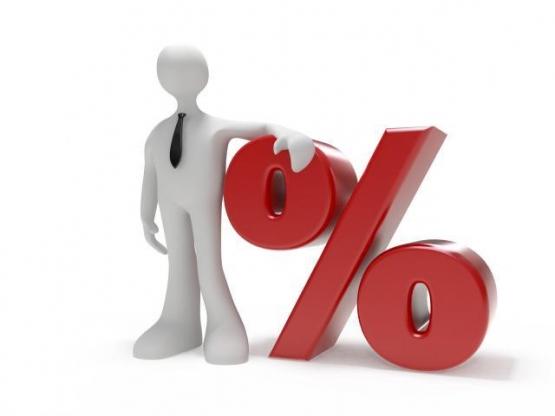 Самые большие проценты по вкладам