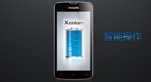 Philips Xenium W8510: 35 дней на одном заряде