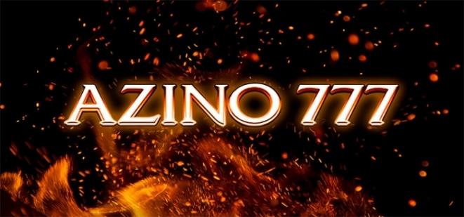 Azino77 — cамые популярные автоматы и бонусы просто поcле регистрации